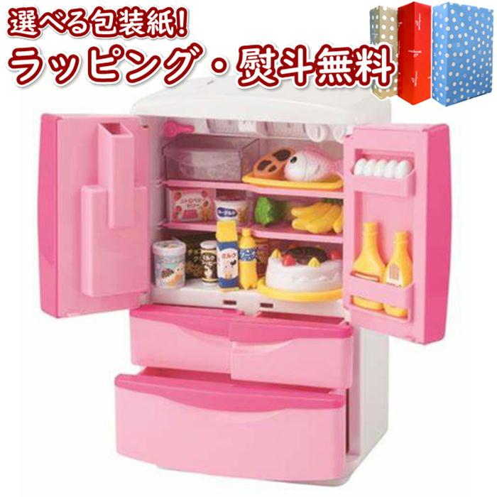 料理とおそうじをしよう れいぞうこセット お中元 3歳 おもちゃ ままごと 室内遊び ごっこ遊び プレゼント ファッション通販 誕生日