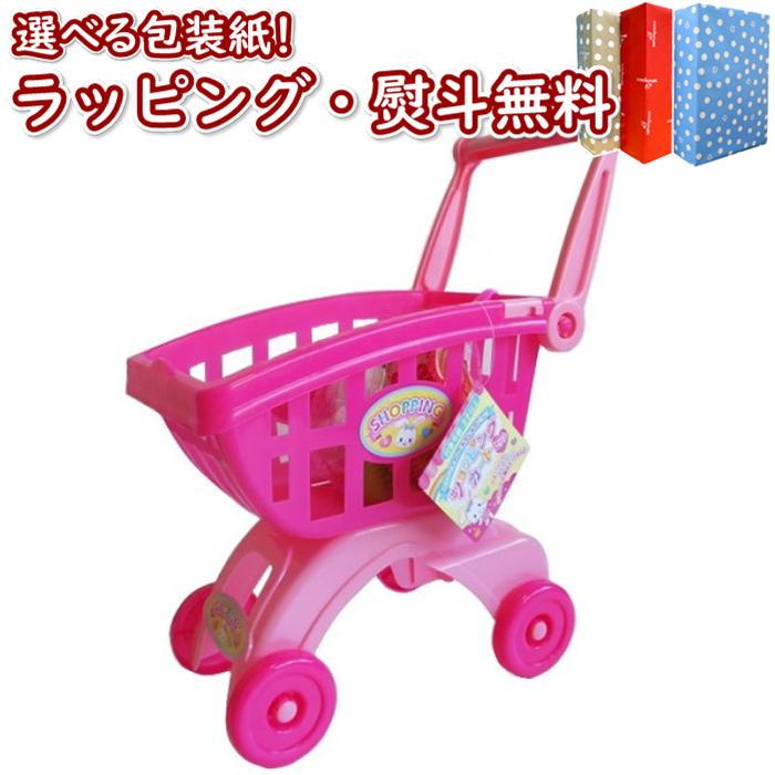 たのしくおかいもの 保証 ショッピングカートセット 3歳 おもちゃ プレゼント バースデー 記念日 ギフト 贈物 お勧め 通販 室内遊び ままごと遊び 誕生日