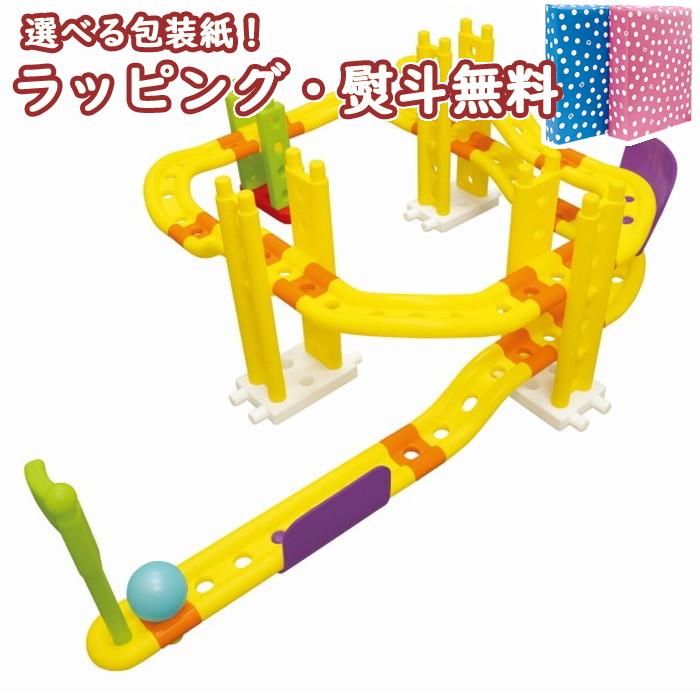 知育ブロック プログラミング 3歳 レールブロック ベーシックセット 知育玩具 おうち遊び 創造力 集中力 ギフト プレゼント 誕生日 ブラックフライデー クリスマス