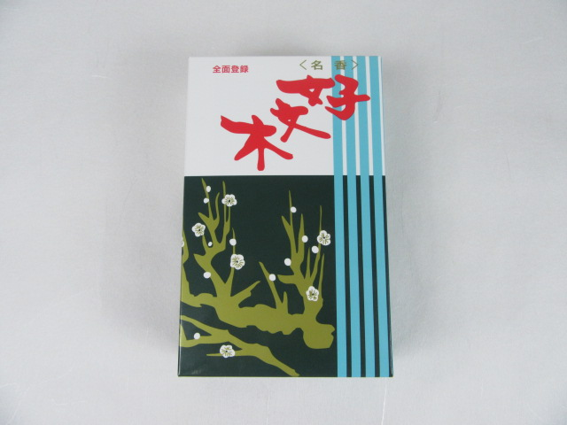 すっきりとした印象的な香り 線香 自宅用【梅栄堂】名香好文木 大バラ