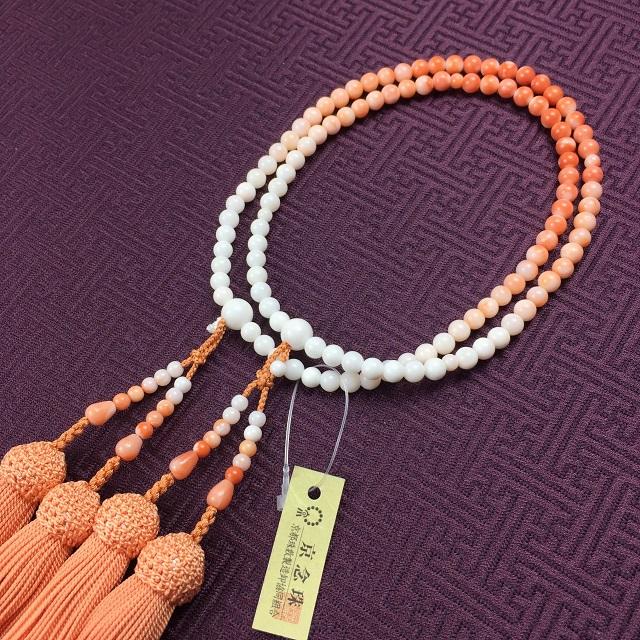数珠 女性用 念珠 二連 本式 珊瑚グラデーション 共仕立 8.0寸 正絹頭房 オレンジ色