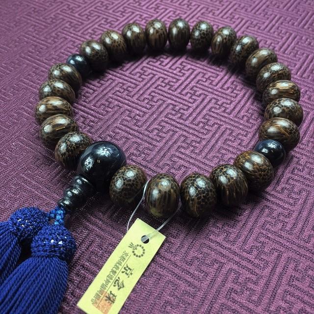 数珠 男性用 念珠 一連 ビンロー珠 青トラメ 正絹頭房 紺色
