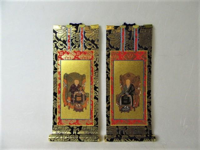 両脇 絵像 常済大師・承陽大師、小さい仏壇に 仏壇用掛軸 脇侍 脇掛 上仕立 30代 曹洞宗 掛金具 法輪 2個付