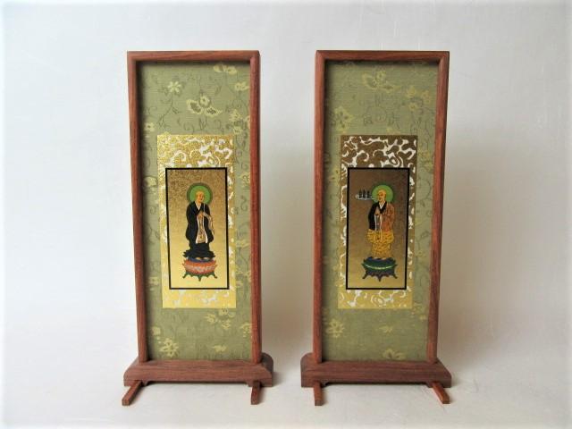 仏壇用スタンド掛軸 脇侍 脇掛 浄土宗 ミニ・小