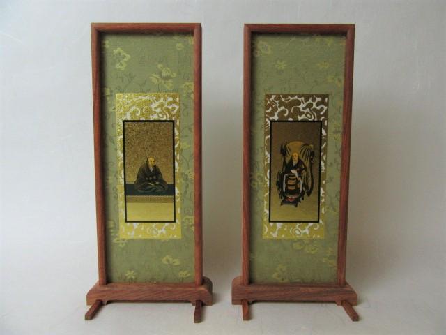 仏壇用スタンド掛軸 脇侍 脇掛 臨済宗 中