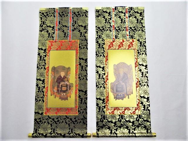 仏壇用掛軸 脇侍 脇掛 上仕立 曹洞宗 100代 掛金具 法輪 2個付