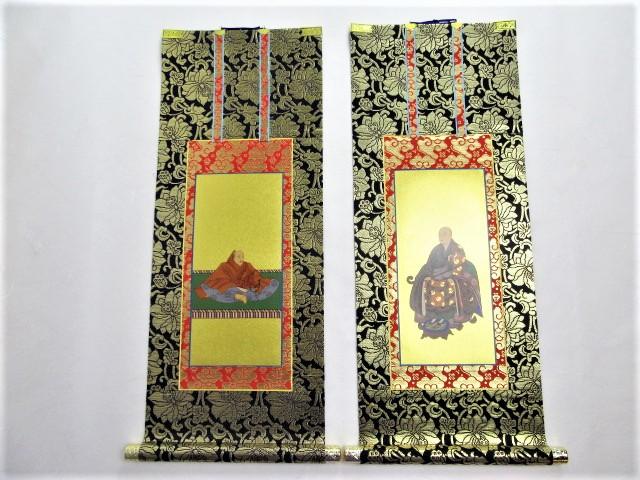 仏壇用掛軸 脇侍 脇掛 上仕立 臨済宗 100代 掛金具 法輪 2個付