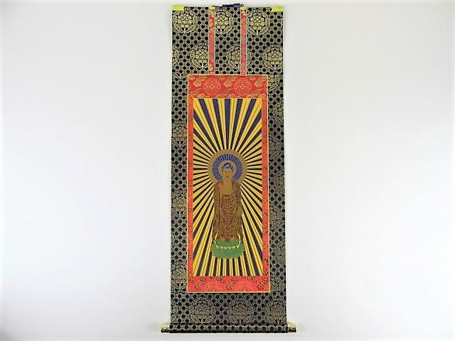 仏壇用掛軸 本尊 中央 阿弥陀如来 上仕立 真宗大谷派 東 150代 掛金具 宗紋 1個付