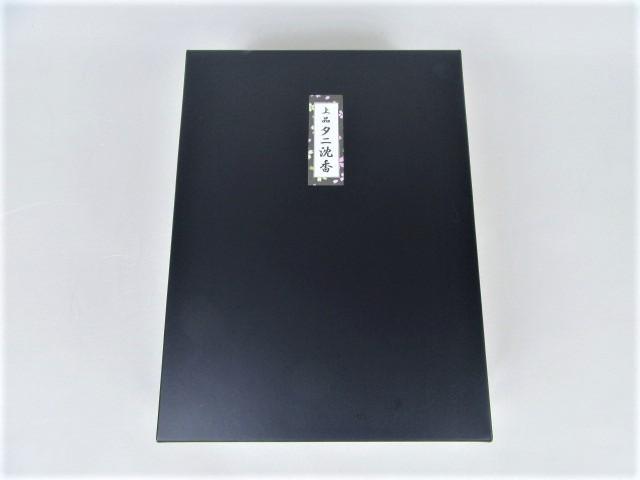 お香 焼香【TKD】上品タニ沈香 刻 500g