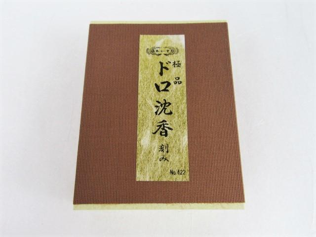 お香 焼香【玉初堂】極品ドロ沈香 刻 15g 化粧箱入