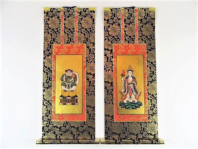 【在庫処分】仏壇用掛軸 脇侍 脇掛 蓮華金襴表装 上仕立 日蓮宗 100代 B
