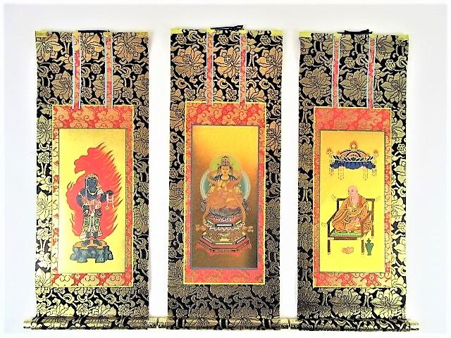 【在庫処分】仏壇用掛軸 本尊 脇掛 蓮華金襴表装 上仕立 真言宗 120代 3幅セット A