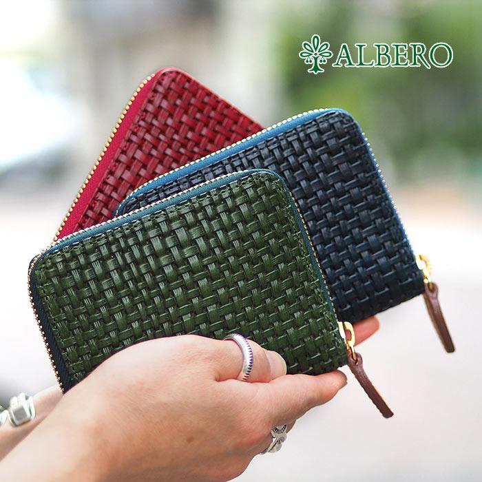 アルベロ マリエット 二つ折り財布 レディース レザー ALBERO Maglietto M7002