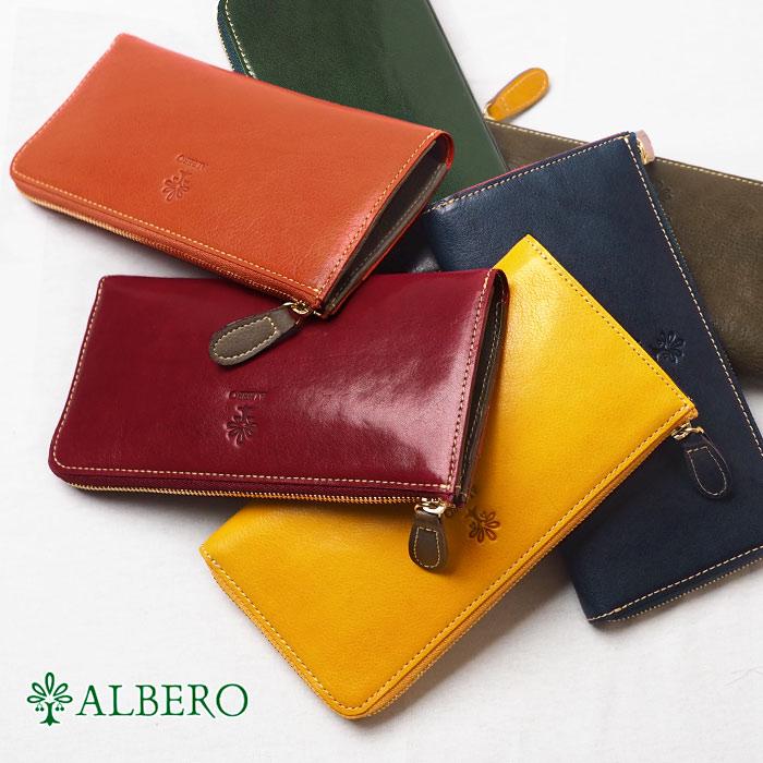 アルベロ ALBERO ピエロ PIERROT L字ファスナー 長財布 レディース レザー P6300 財布 大容量 日本製