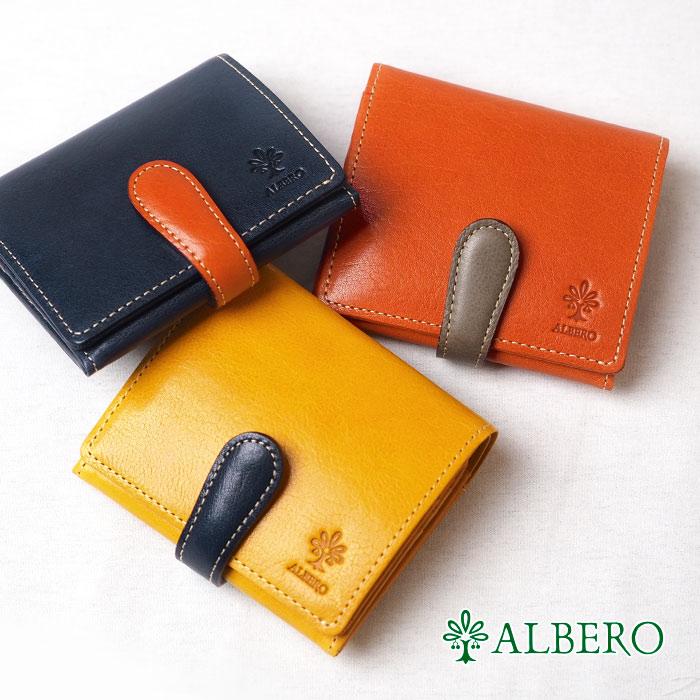 アルベロ ALBERO ピエロ PIERROT 二つ折財布 レディース 本革 革 レザー P6414 財布 ブランド プレゼント 日本製 母の日