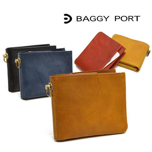 バギーポート BAGGYPORT UDOレザー 二つ折り財布 メンズ HRD-773 ブランド 本革 革