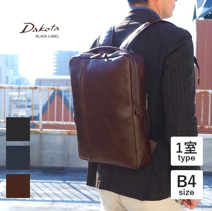 aa05e590a Dakota Dakota ブラックレーベルカワシ thin 2way rucksack men gap Dis rucksack backpack  day pack business ...