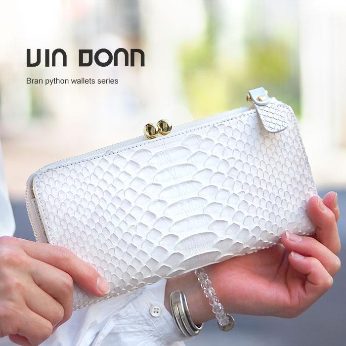 ヴィアドアン 財布 ブランパイソン がま口 長財布 レディース レザー 白 白い ヘビ革 ホワイト 日本製 VIA DOAN 452