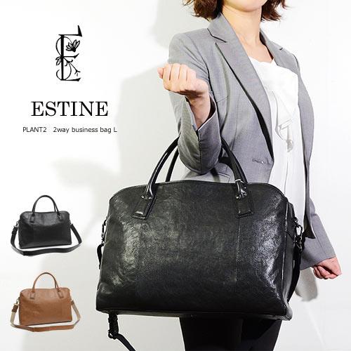 エスティーヌ ESTINE プラント2 2way ビジネスバッグ ブリーフケース L レディース 1075591 ブランド プレゼント 出張 通勤バッグ 大きめ 大容量 A4 母の日