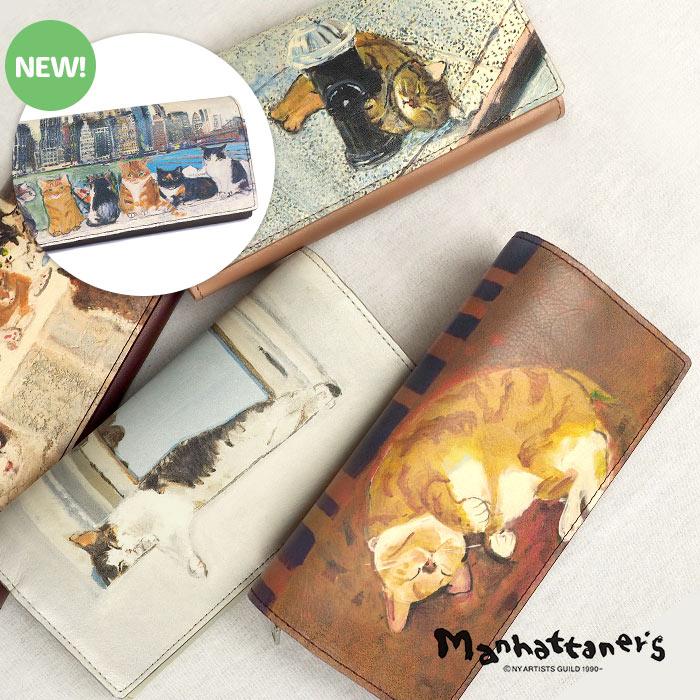 【500円クーポン対象】マンハッタナーズ トップパース かぶせ 長財布 レディース 大容量 かわいい 猫 ネコ manhattaner's 075-1015