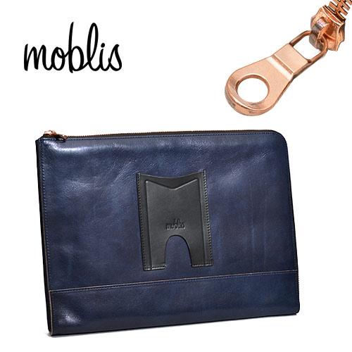 モブリス moblis クラッチバッグ セカンドバッグ A4 ブルー 青 メンズ MO-3-BLU ブランド 本革 革 レザー ビジネス