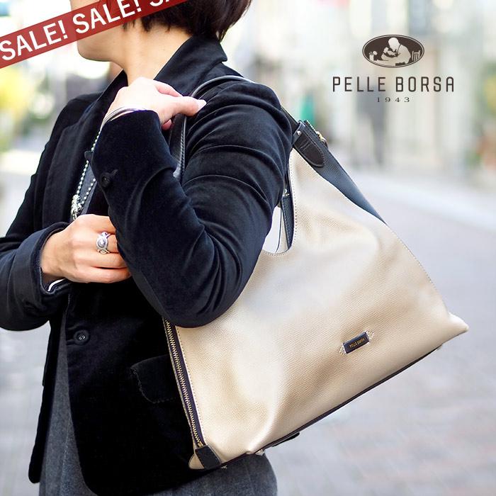 30%OFF ペレボルサ セール ワンショルダーバッグ B5 ドゥミ オフィスカジュアル レディース シャンパンゴールド/ブラック PELLE BORSA 4617