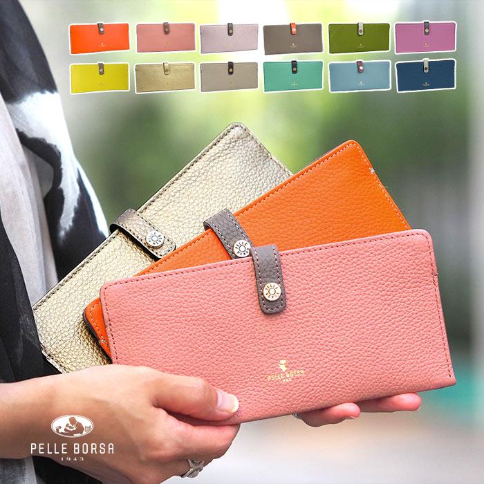 ペレボルサ PELLE BORSA レネット Reinette 長財布 スリム 薄い 薄型 レディース 本革 革 ブランド 日本製 4707 大容量