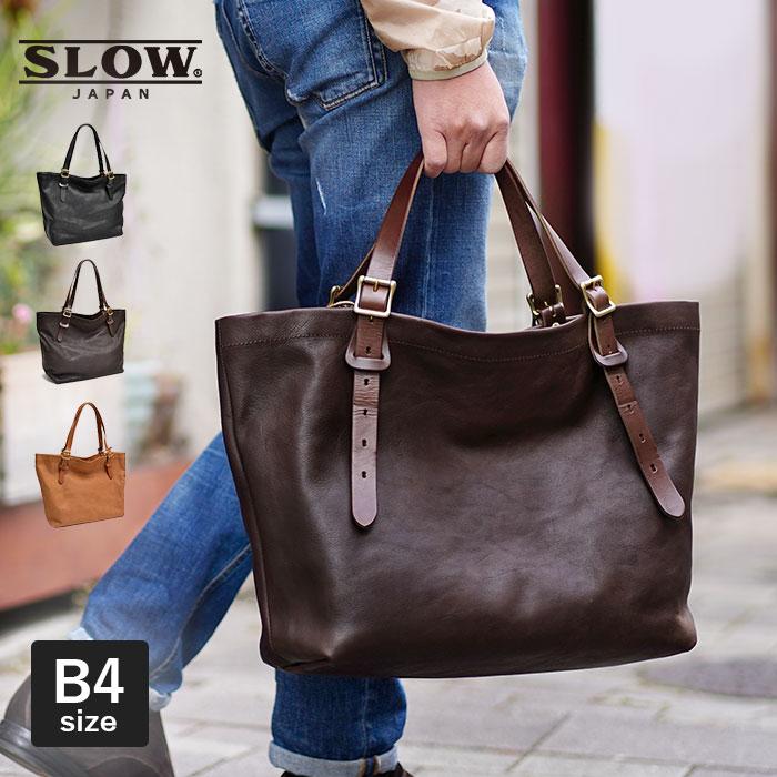 スロウ SLOW ルボーノ rubono トートバッグ L 栃木レザー メンズ 300S11503 300S11503G 大容量 バッグ 鞄