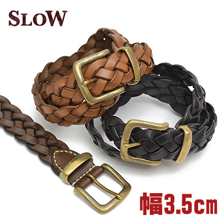 スロウ SLOW ベルト メッシュベルト 3.5cm幅 メンズ HS01A