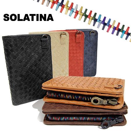 【500円クーポン対象】ソラチナ SOLATINA ホースレザー 馬革 メッシュ L字ファスナー 二つ折り財布 レインボー メンズ SW-36092