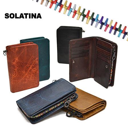 【500円クーポン対象】ソラチナ オイルレザー 二つ折り財布 メンズ SOLATINA SW-38151