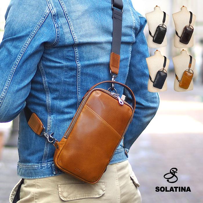 【500円クーポン対象】ソラチナ ボディバッグ バケッタレザー メンズ SOLATINA SJP-00210