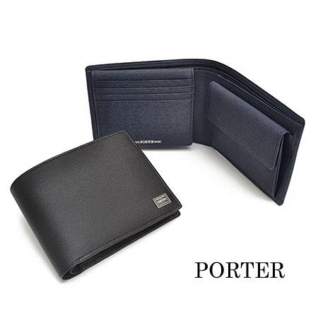 ポーター カレント 二つ折り 財布 定期入れ PORTER 吉田カバン ICカード パスケース メンズ ブラック/ネイビー 052-02203
