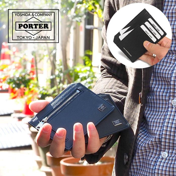 ポーター カレント スマートウォレット カード&コインケース PORTER 吉田カバン 本革 レザー メンズ ブラック/ネイビー 052-02233
