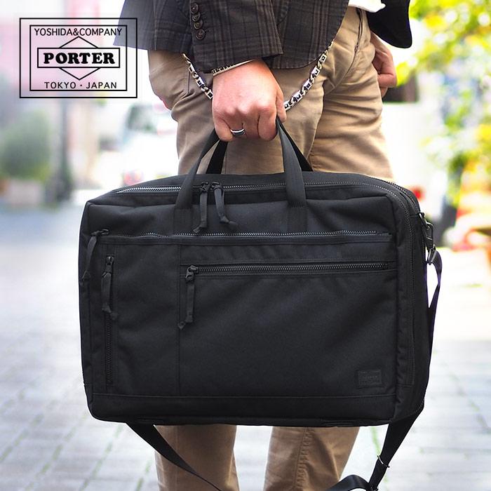 PORTER 吉田カバン ポーター ブリーフケース オーバーナイター 2way インタラクティブ 2層 B4 メンズ 536-16151