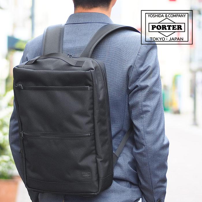 PORTER 吉田カバン ポーター ビジネスリュック インタラクティブ 1層 B4 メンズ 536-17052
