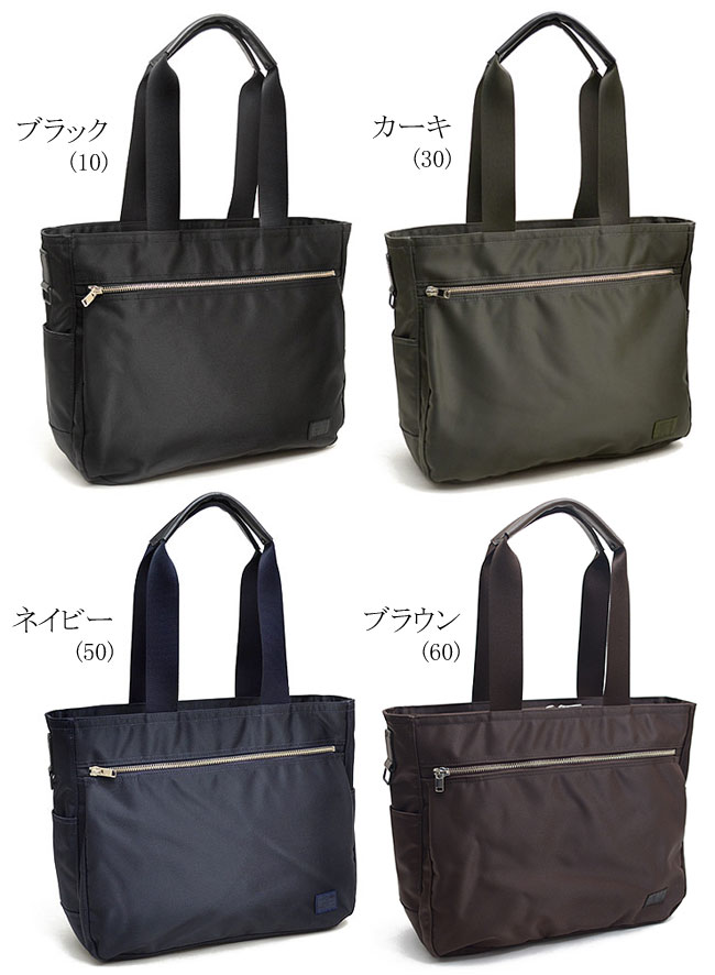 Yoshida 鞄波特升降机手提袋 822-07565 10P19Dec15