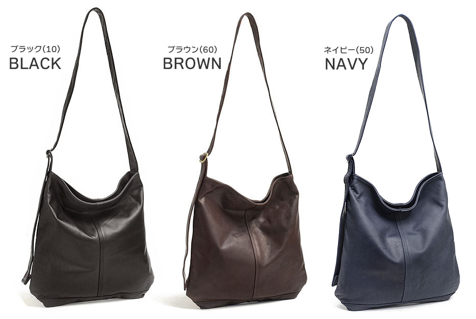 23637514be5b bags   wallets IROHAMISE  Yoshida Kaban Porter Frank shoulder bag ...