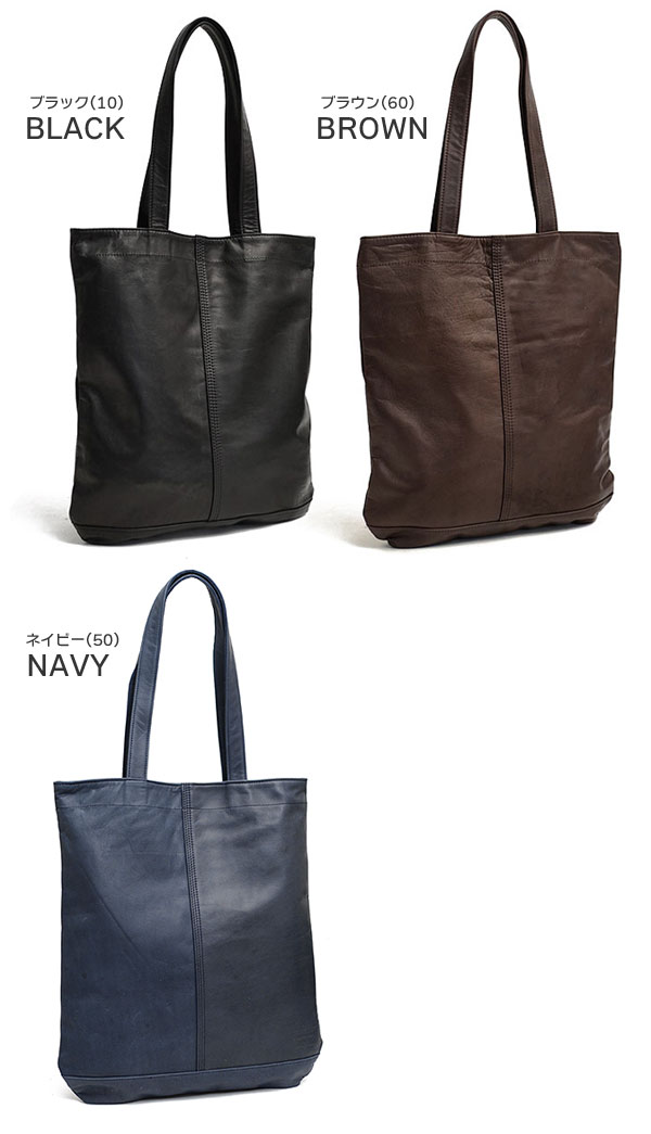 0306c2409250 bags   wallets IROHAMISE  Yoshida Kaban Porter Frank tote bag 198-01310