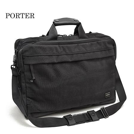 ポーター PORTER 吉田カバン アインス EINS 2way ブリーフケース ビジネスバッグ オーバーナイター メンズ 504-08995 ビジネスバッグ ブランド 旅行