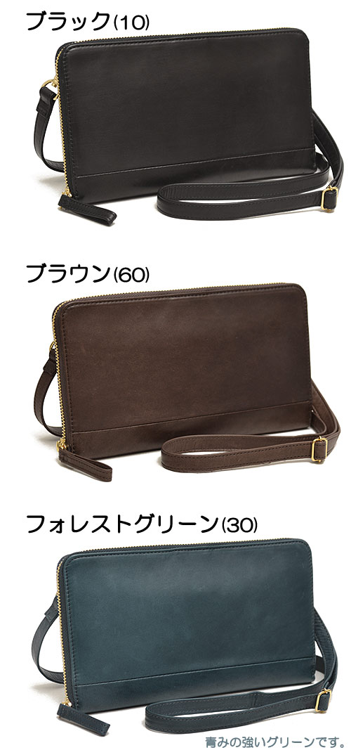波特 Yoshida 鞄 [波特] y [智者] 2 种方式旅行钱包 341-01317 点 10 倍!