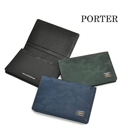 吉田カバン ポーター ワンダー WONDER PORTER カードケース 名刺入れ 革 メンズ 342-03846
