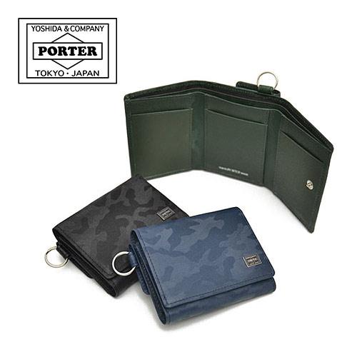 吉田カバン ポーター ワンダー WONDER PORTER 財布 三つ折り メンズ 342-06038 ブランド