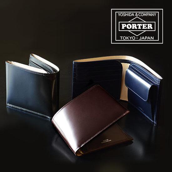 吉田カバン ポーター PORTER カウンター 二つ折り財布 メンズ 本革 革 レザー 037-02982 ブランド ウォレット