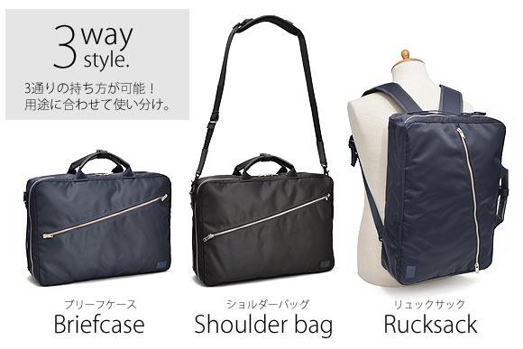 bags   wallets IROHAMISE  Yoshida Kaban Porter  PORTER  lift  LIFT ... 7464497ced300