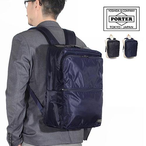 吉田カバン ポーター リュック タイム TIME PORTER デイパック メンズ ビジネスリュック 655-06169 出張 大容量