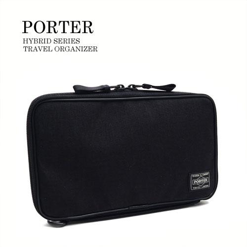 ポーター PORTER 吉田カバン ハイブリッド HYBRID トラベルオーガナイザー メンズ パスポートケース 海外旅行 セキュリティポーチ 日本製 737-17824 トラベルポーチ