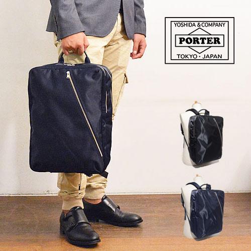 吉田カバン ポーター リュック リフト LIFT PORTER メンズ 2way デイパック 2室 ビジネスバッグ ビジネスリュック A4 B4 822-05439 ブランド 通勤 出張 大容量