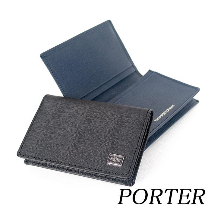 吉田カバン ポーター PORTER カレント CURRENT 名刺入れ カードケース メンズ 本革 革 052-02207 ブランド