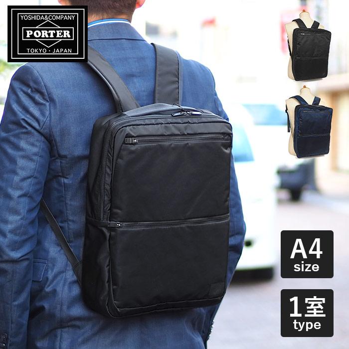 ポーター ビジネスリュック A4 1室 エヴォ メンズ ブラック/ネイビー 吉田カバン PORTER EVO 534-05272